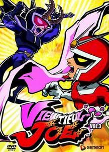 Viewtiful Joe DVD Vol. 03