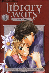 Library Wars: Love & War Graphic Novel 04