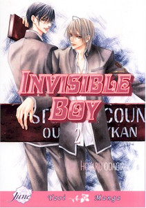 Invisible Boy Graphic Novel 02