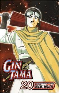 Gin Tama Graphic Novel 20