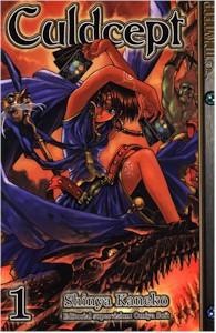Culdcept Graphic Novel Vol. 01