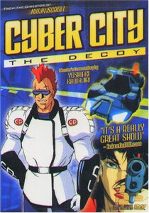 Cyber City DVD Vol. 02 The Decoy