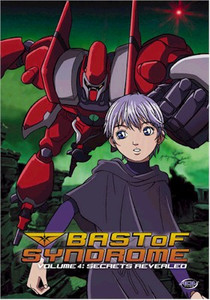 Bast of Syndrome DVD Vol. 04