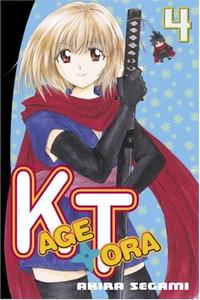 Kagetora Graphic Novel 04