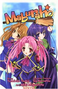 Maburaho Graphic Novel 01