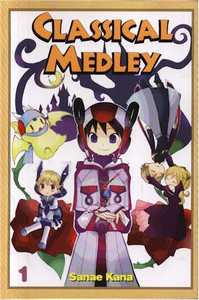 Classical Medley Graphic Novel 01