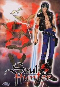 Soul Hunter DVD Vol. 05: City of Fire