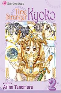 Time Stranger Kyoko Graphic Novel 02