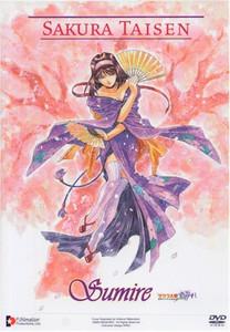 Sakura Taisen DVD OVA Vol. 01 Sumire