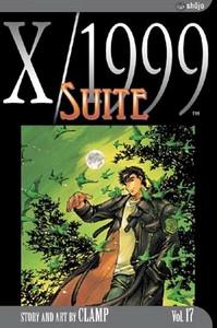 X/1999 Vol. 17 : Suite