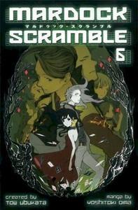 Mardock Scramble Graphic Novel Vol. 06