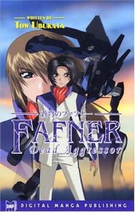 Fafner Dead Aggressor Novel