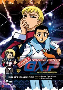 Tenchi Muyo GXP DVD 2 Volume Set 01