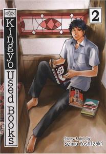 Kingyo: Used Books Graphic Novel 02