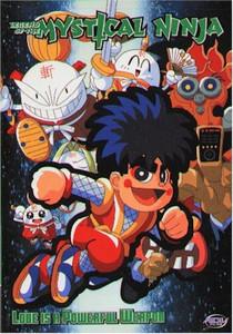 Legend of the Mystical Ninja DVD Vol. 04