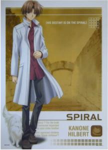 Spiral Poster #4030