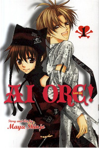 AI ORE! Graphic Novel Vol. 01