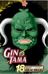 Gin Tama Graphic Novel 18