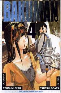Bakuman Graphic Novel 04