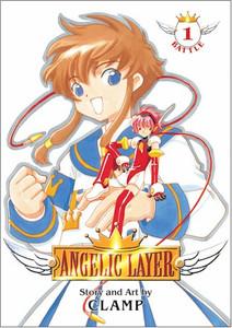 Angelic Layer Omnibus Graphic Novel Vol. 01