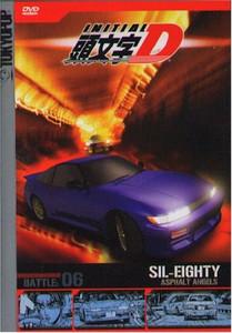 Initial D DVD Vol. 06