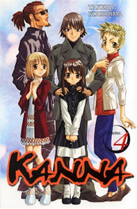 Kanna Graphic Novel 04