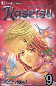 Rasetsu Graphic Novel 09