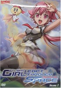 Girl Who Leapt Through Space DVD Volume 1