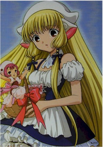 Chobits Poster #3842