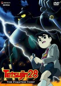Tetsujin 28 DVD 03