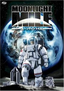 Moonlight Mile DVD 01