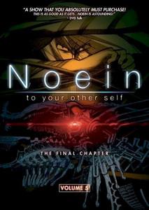 Noein DVD 05