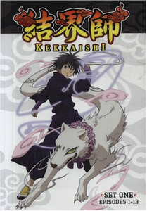 Kekkaishi DVD Collection 1