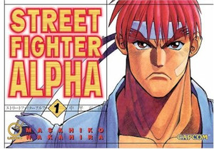 Street Fighter Alpha Graphic Novel 01