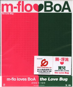 M-flo loves BoA the Love Bug Soundtrack