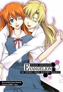 Neon Genesis Evangelion: The Shinji Ikari Raising Project 10