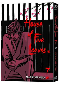 House of Five Leaves Graphic Novel 07