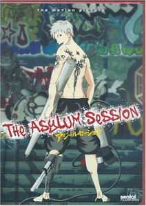Asylum Session DVD