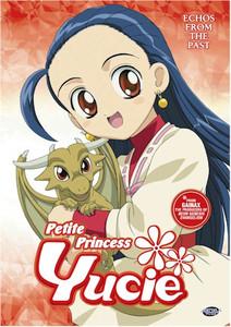 Petite Princess Yucie DVD 05