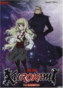 Kurokami DVD Part 2