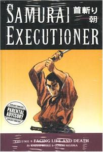 Samurai Executioner GN Vol. 09