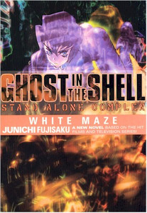 Ghost in the Shell Stand Alone Complex Novel 03