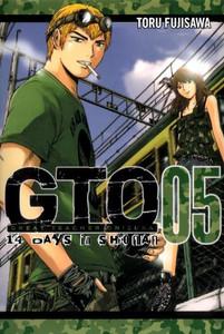 GTO: 14 Days in Shonan GN Vol. 05