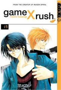 Game X Rush Graphic Novel 01
