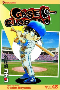 Case Closed Graphic Novel Vol. 43