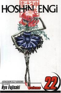 Hoshin Engi Graphic Novel 22