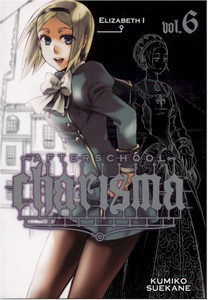 Afterschool Charisma Graphic Novel 06