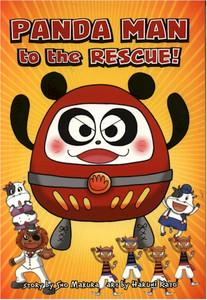 Panda Man Graphic Novel Vol. 1
