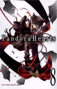 Pandora Hearts Graphic Novel 08