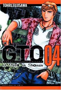 GTO: 14 Days in Shonan GN Vol. 04